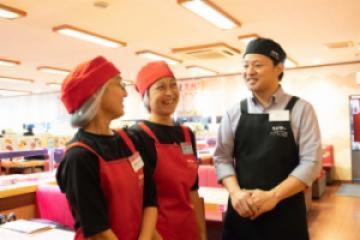 スシロー リナシエ喜多町店(社員募集)の画像・写真