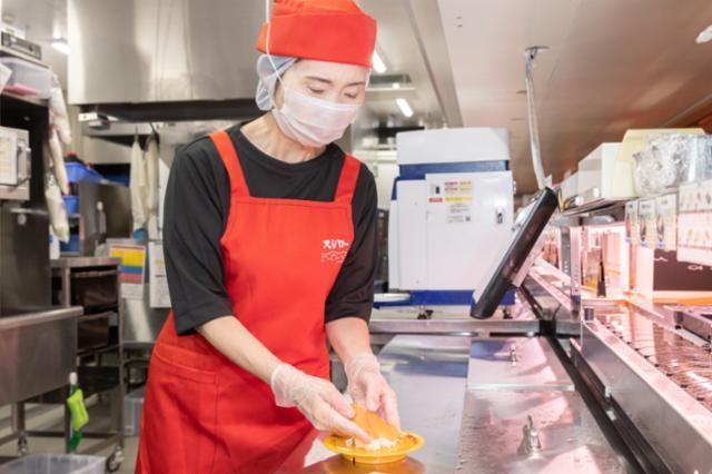 スシロー 宇部恩田店の画像・写真